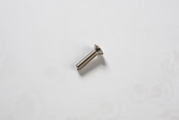SCREW M5 x20 RSD CSK - 692615