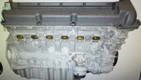 DB9 ENG LONG BLOCK-V12 AM04 ENGINE